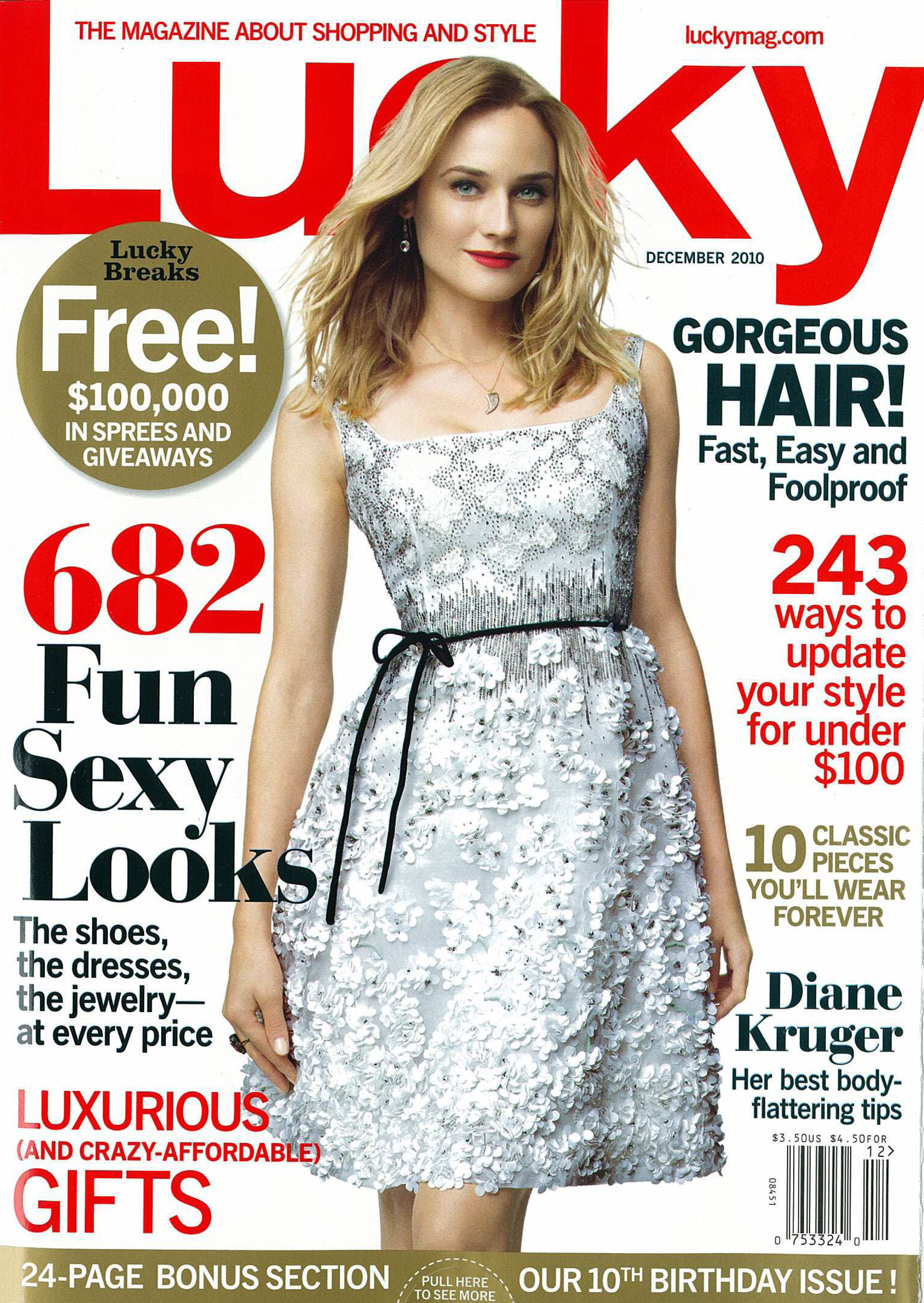 Lucky Magazine May 11: Diane Kruger In Lucky Magazine